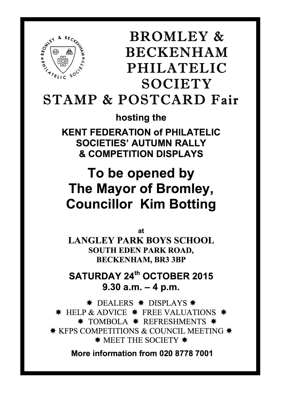 stamp postcard fair 9 30 to 4pm saturday 24 october 2015